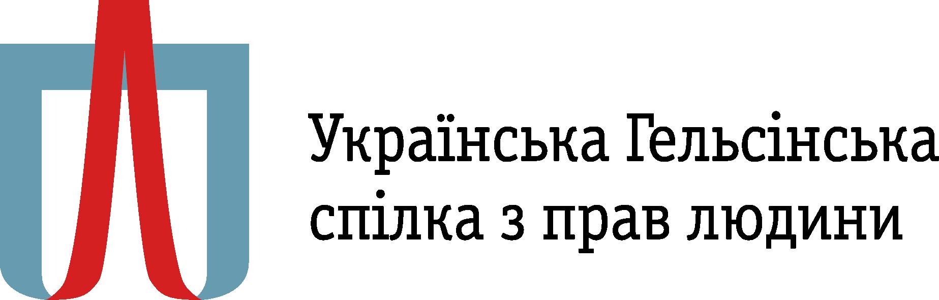 UGSPL